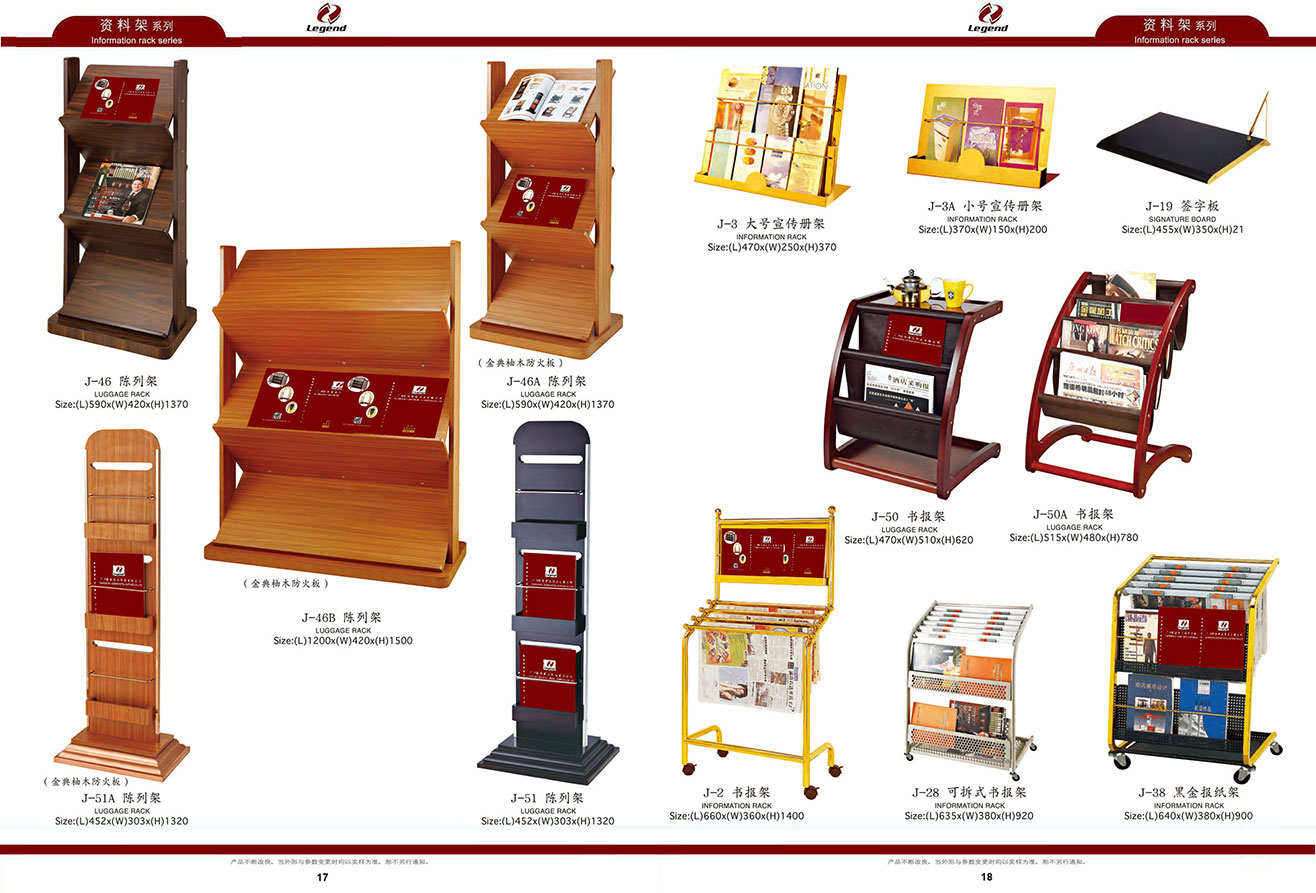 magazine display stand,commercial magazine rack,magazine rack wholesale,display shelf,literature display stand.jpg